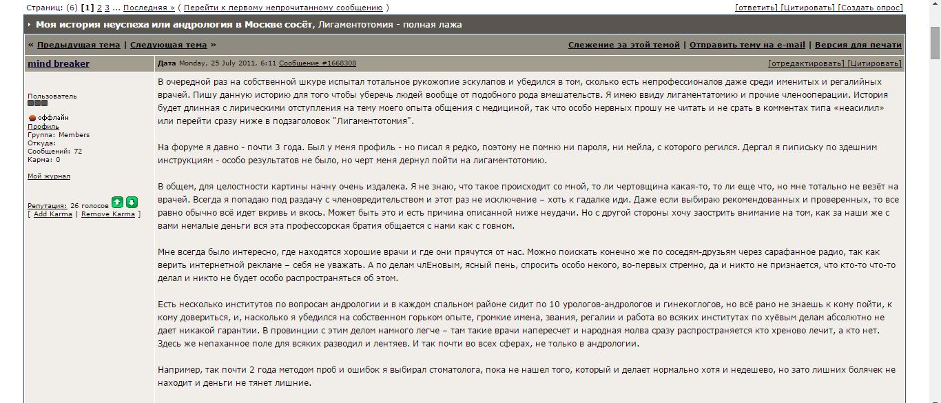 http://nuper.ru/wp-content/uploads/2015/10/%D0%90%D0%BD%D0%B4%D1%80%D0%BE%D0%BB%D0%BE%D0%B3%D0%B8%D1%8F-1.png